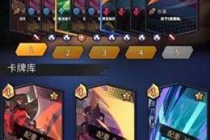 《斩兽之刃》手游迪恩无尽8层怎么过 迪恩无尽8层通关打法