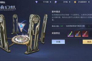 核心战力提升!《神谕幻想》聚能系统玩法重磅来袭!