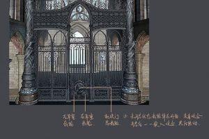 《鬼泣巔峰之戰》教堂場景概念解析(上)