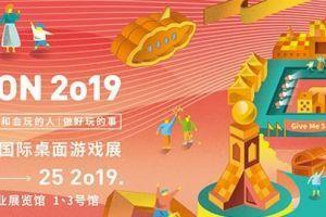 来DICE CON 2019玩《炉石传说》吧!