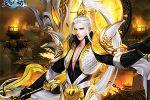 《灵剑劫》绝版宠装限时获得,超炫外型尊贵享受!