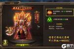 下载王城英雄游戏五分钟搞定 王城英雄安卓下载地址最新版分享