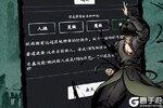 剑气除魔下载开启 最新剑气除魔安卓安装包下载地址整理