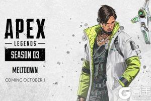 APEX英雄夜幕降临模式怎么玩 夜幕降临模式玩法攻略