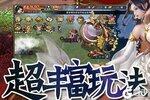 百战封神游戏下载地址大全 最新版百战封神游戏下载整理分享