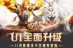 魂靈頂級強者現身 《新斗羅大陸》霸王龍攻略來啦!