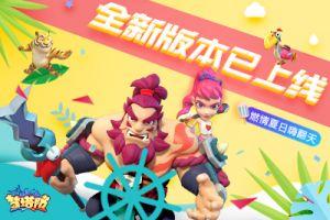 《梦塔防手游》燃情夏日嗨翻天 全新版本已上线!