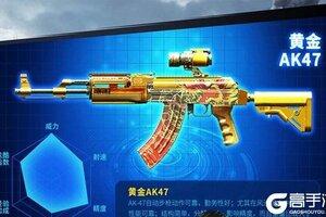防线狙击下载 2020官方最新安卓版防线狙击下载安装方法整理