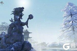 《古剑奇谭网络版》参选2021年度中国游戏十强!