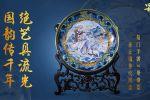 傳承國風文化 《蜀門手游》弘揚非遺景泰藍之美