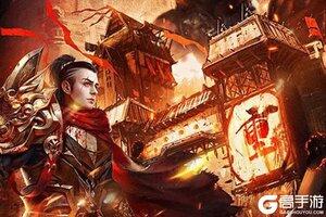 下载官方版《帝王霸业》 坐等千人新服开启