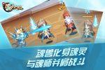 夏日福利活動上線 《新斗羅大陸》冰天雪女邀你清涼一夏