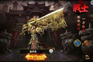 新征途开启 《梵天巨翼》新服来了 下载官方最新版开启新挑战