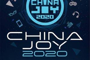 游卡与你相约ChinaJoy 2020!一起分享快乐!