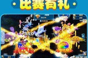 如何下载捕鱼海岛 2021最新捕鱼海岛游戏下载安装攻略
