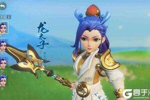 梦幻西游三维版怎么下载 最新版梦幻西游三维版下载安装攻略教程