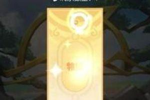 一起来捉妖天行符怎么获得 黄符天行符获取方法一览