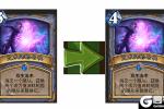 《炉石传说》更新—8月27日平衡性调整