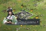 荣耀新三国游戏下载 手游达人推荐官方版荣耀新三国安卓下载地址
