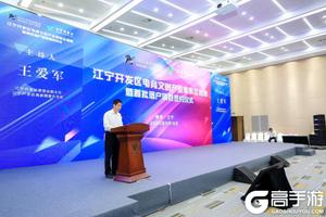 江苏首个电竞文创产业集聚区落户江宁开发区