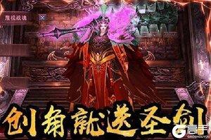 红月战神又开新服  最新版下载等你来挑战