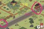 《江南百景图》阊门宝箱在哪 阊门宝箱位置介绍