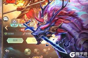 山海经异兽录游戏下载 2021最新版《山海经异兽录》下载地址盘点