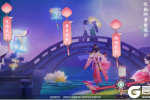《剑网3:指尖江湖》七夕活动浪漫来袭 永久跟宠免费拿