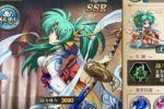 梦幻模拟战手游安洁莉娜值得培养吗?梦幻模拟战安洁莉娜怎么玩?
