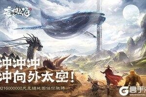 2021最新妄想山海安卓下载 妄想山海下载安装游戏一键搞定
