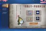 《王者榮耀》【奇遇 咕嗒的尋寶之旅】活動公告