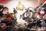 春秋霸业下载游戏指南 2020最新官方版春秋霸业游戏下载操作指导