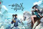 新笑傲江湖游戏下载 安卓版新笑傲江湖下载新版本应该在哪下?
