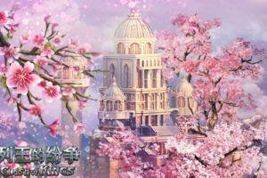 《COK》列王的纷争,开启全球樱花季!