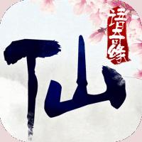 仙语奇缘超级版游戏图标