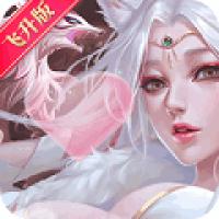 剑舞飞升版游戏图标