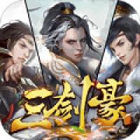 三剑豪2游戏图标