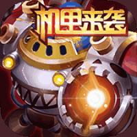 百战斗斗堂-S级宠物游戏图标