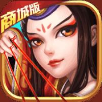 武侠Q传(商城版)游戏图标