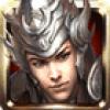 戰神趙子龍