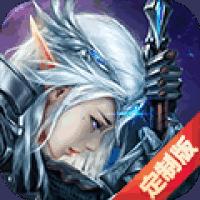 苍穹天机变-定制版游戏图标