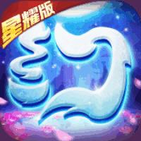 夢幻仙語星耀版游戲圖標