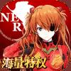 新世纪福音战士:破晓(海量特权)