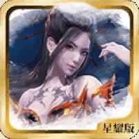 秦时明月GM版游戏图标