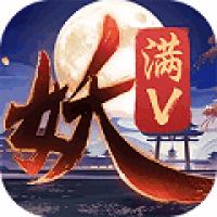 捉妖記:百妖行游戲圖標