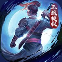古龙群侠传2游戏图标