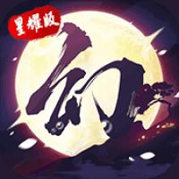 幻想隋唐传星耀版游戏图标
