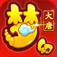 梦幻大唐(星耀版)游戏图标