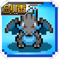 天天馴獸師(劍盾)游戲圖標