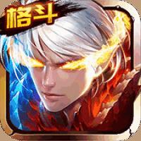 格斗刀魂online游戲圖標